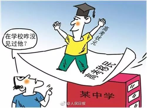 关于南京应用技术学校部分学生学籍问题处理情况的通报   近日,位于...图片 31192 500x369