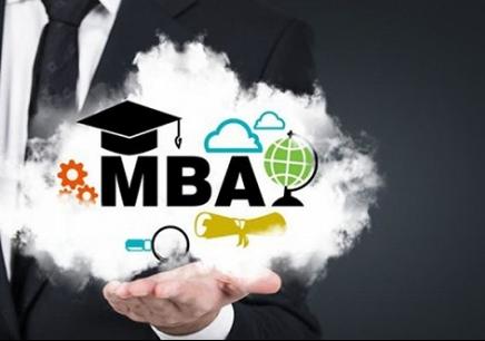 在职MBA|不用我说您也应该知道瑞士中央管理大学好不好