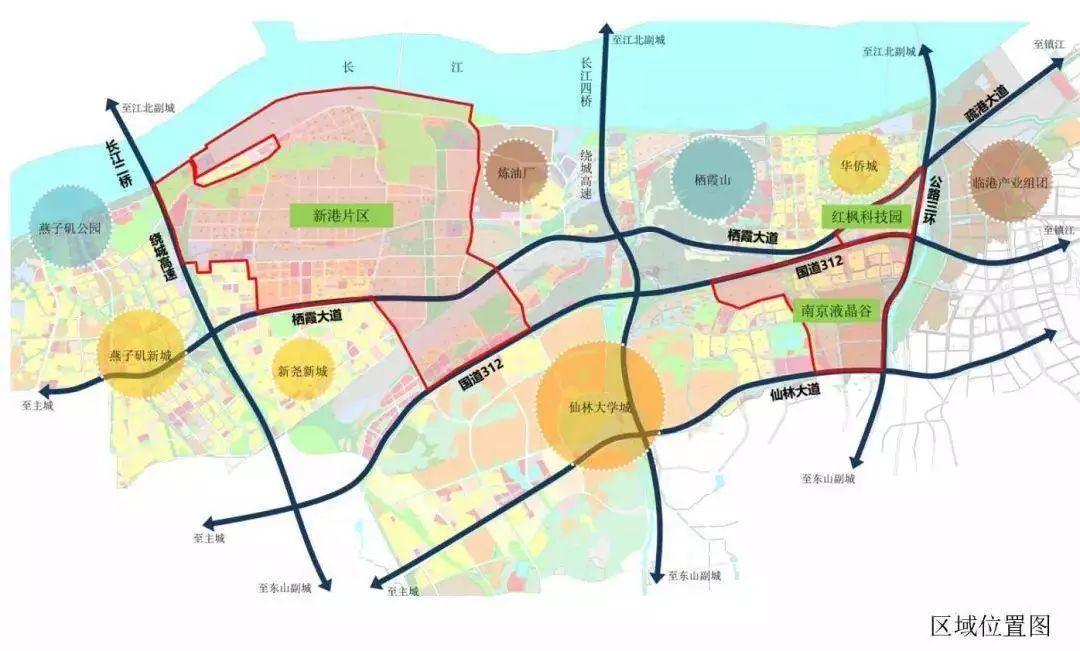 公共配套 交通全面升级 新港高新园 栖霞高新区新版规划出炉图片
