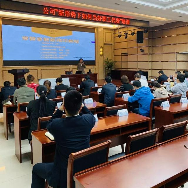 <b>中核五公司举行章管家智能印章管理系统业务培训会</b>