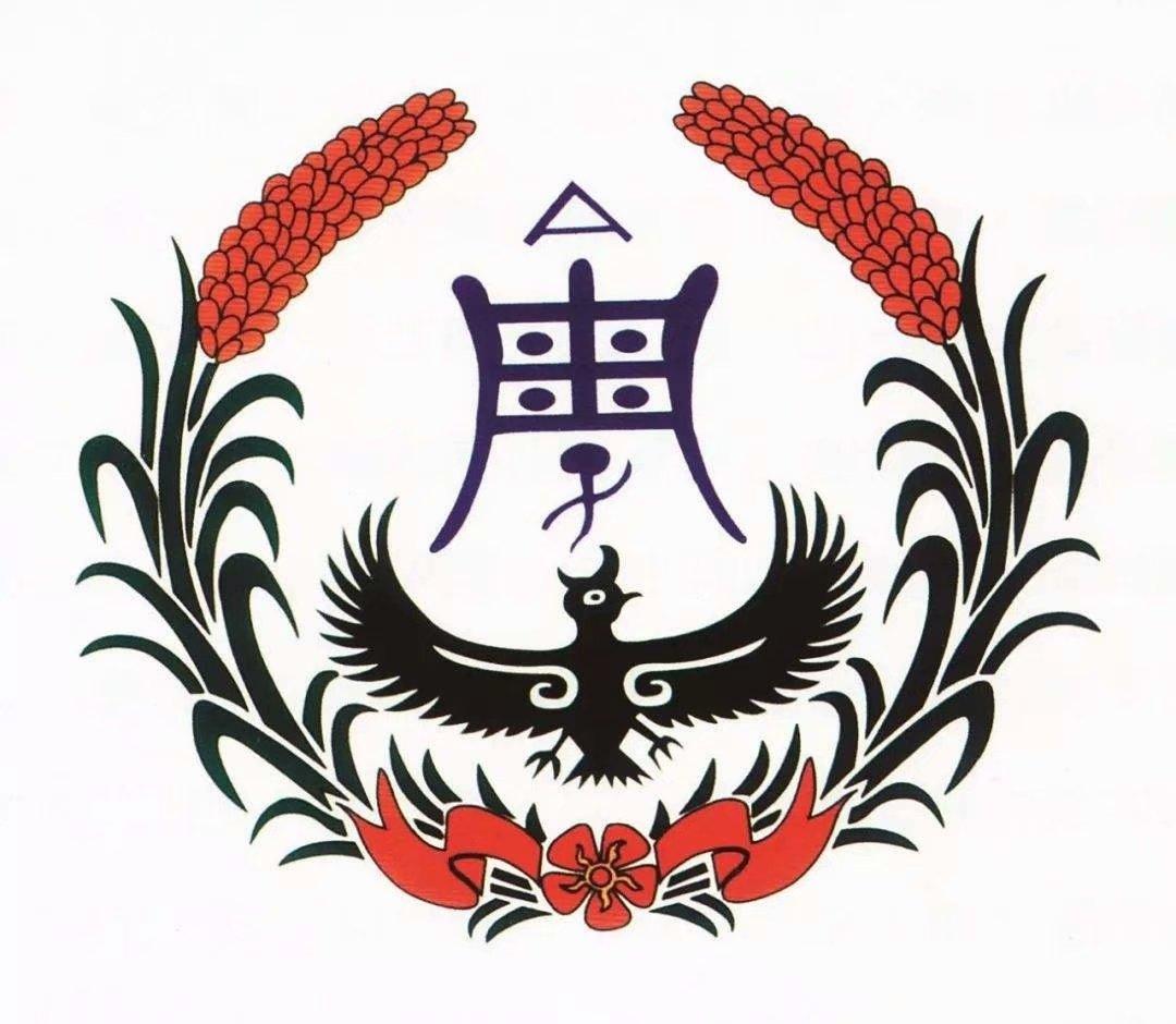最后的贵族——汝南周氏