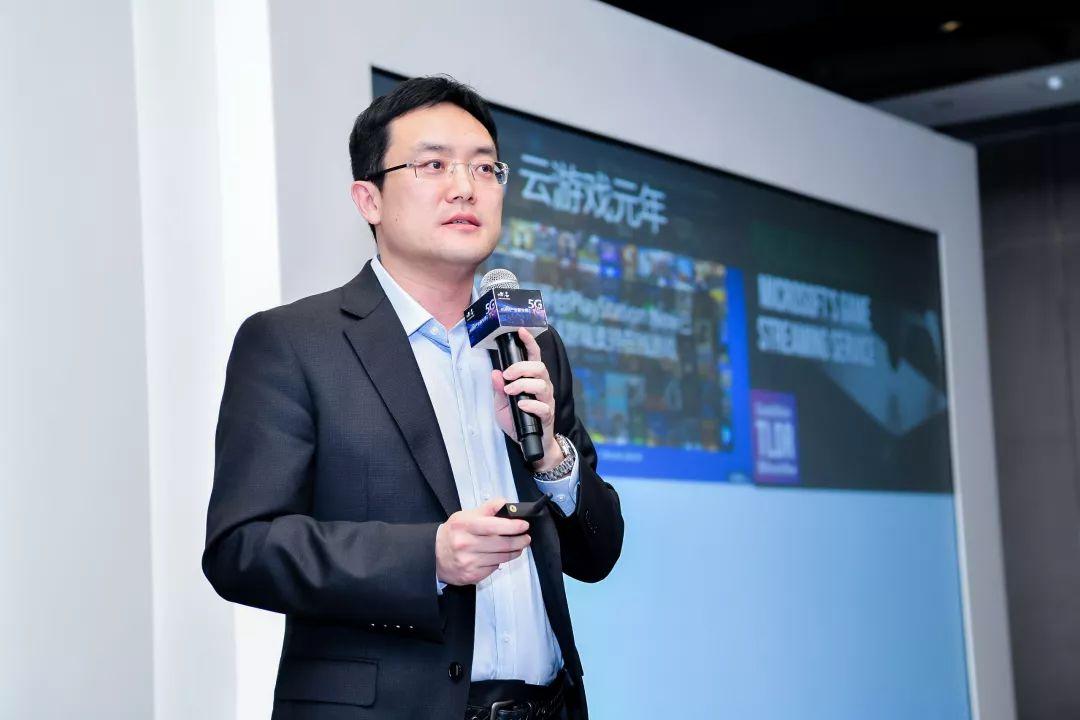 5G时代的风口:云游戏 | 小沃科技李海鸥出席2019联通合作伙伴大会