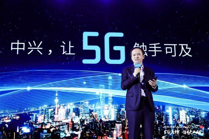 王者归来 中兴天机Axon 10 Pro及5G版正式发布 售价3199元起_手机