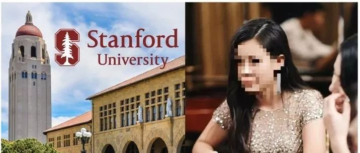 重磅!中国百亿富翁之女650万美元造假买进斯坦福,曾直播自称美国高考状元