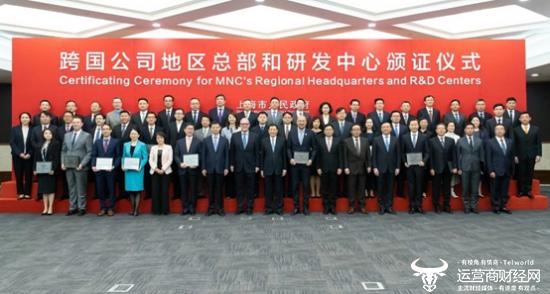 达达-京东到家获上海市市长颁发证书 系唯一获颁新型零售平台