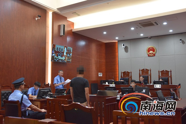 东方法院集中宣判六起网络诈骗案 六名被告人获刑