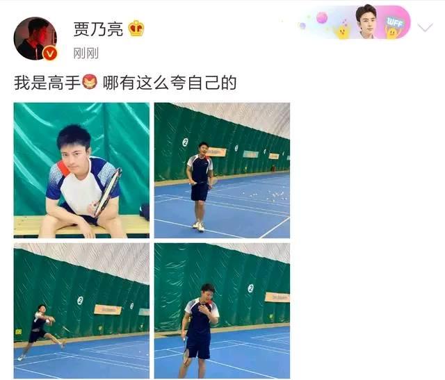 李小璐贾乃亮分享生活照片,看似已经恢复正常生活状态