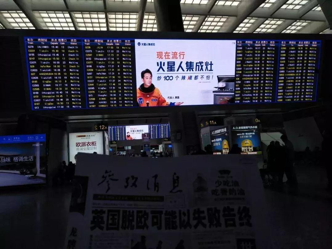 2019年广州人口_留学人员必看 2019广州入户政策新变化