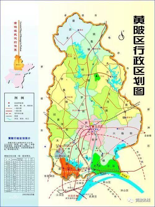 麻城市经济总量_麻城市地图