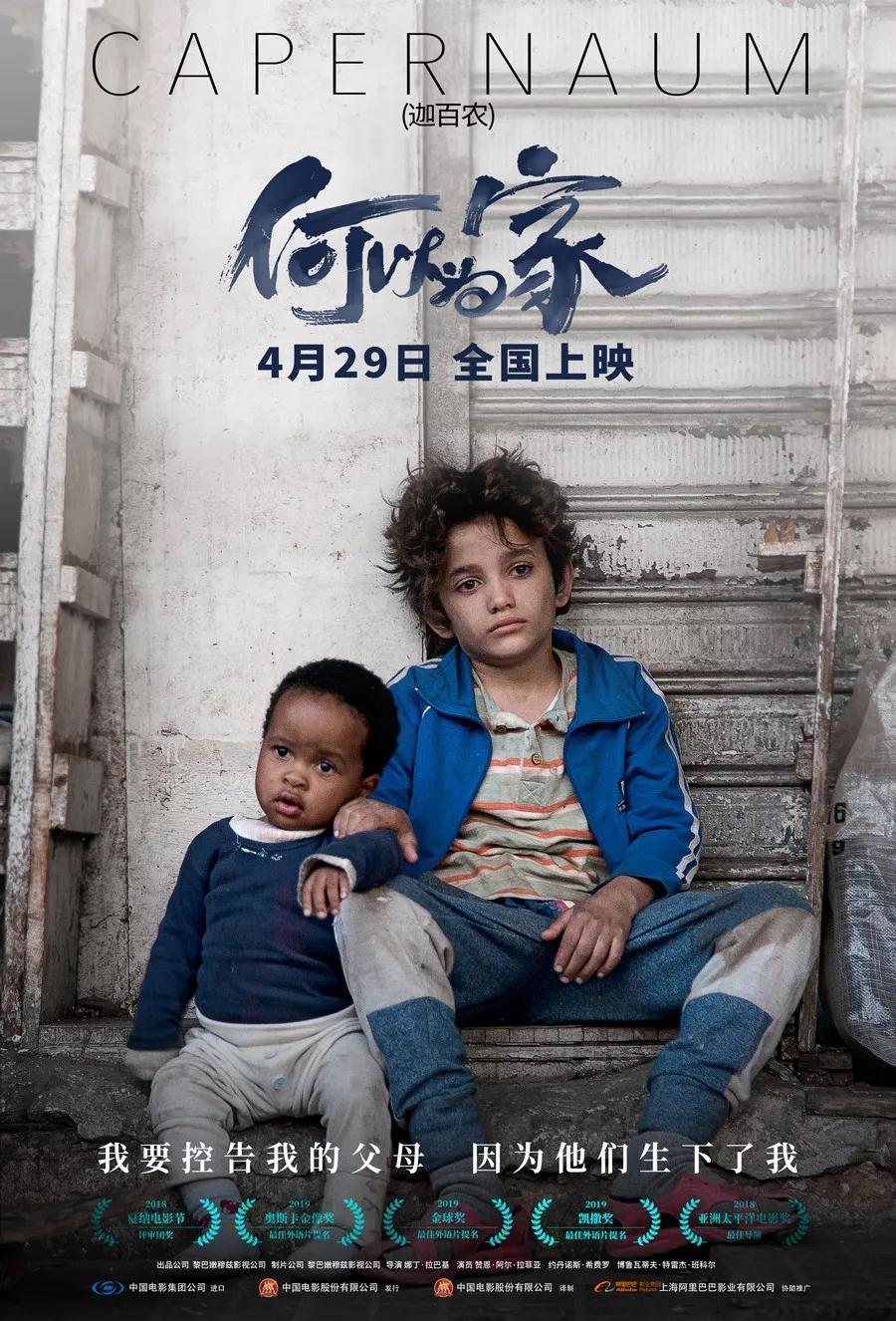<b>2019年十佳电影,它已预订一席</b>