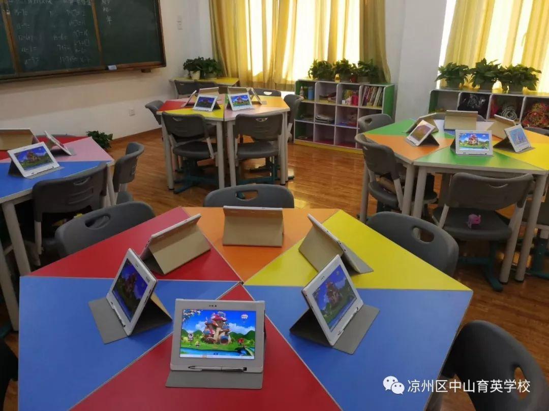 武威职业技术学院宿舍