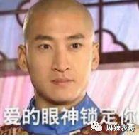 张丹峰的声明,我可以笑100年!而且,我好像又发现了一