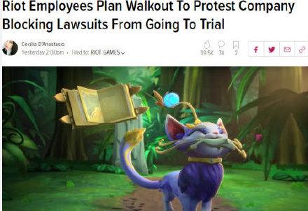 LOL开发商拳头公司150名员工罢工:男权至上、男女待遇不平