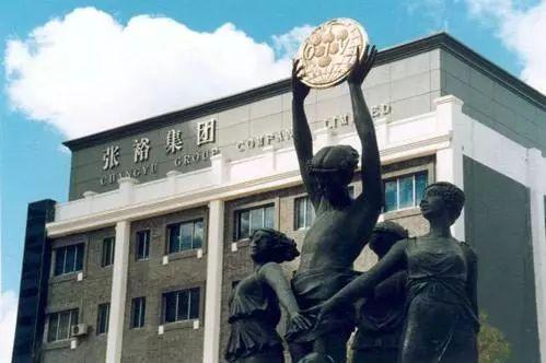 """张裕亮""""黄牌"""":海外扩张失意 业绩预已7年停滞"""