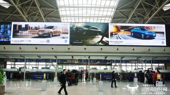 来势汹汹!中国移动政企678彩票今年将在这些城市的机场大铺广告