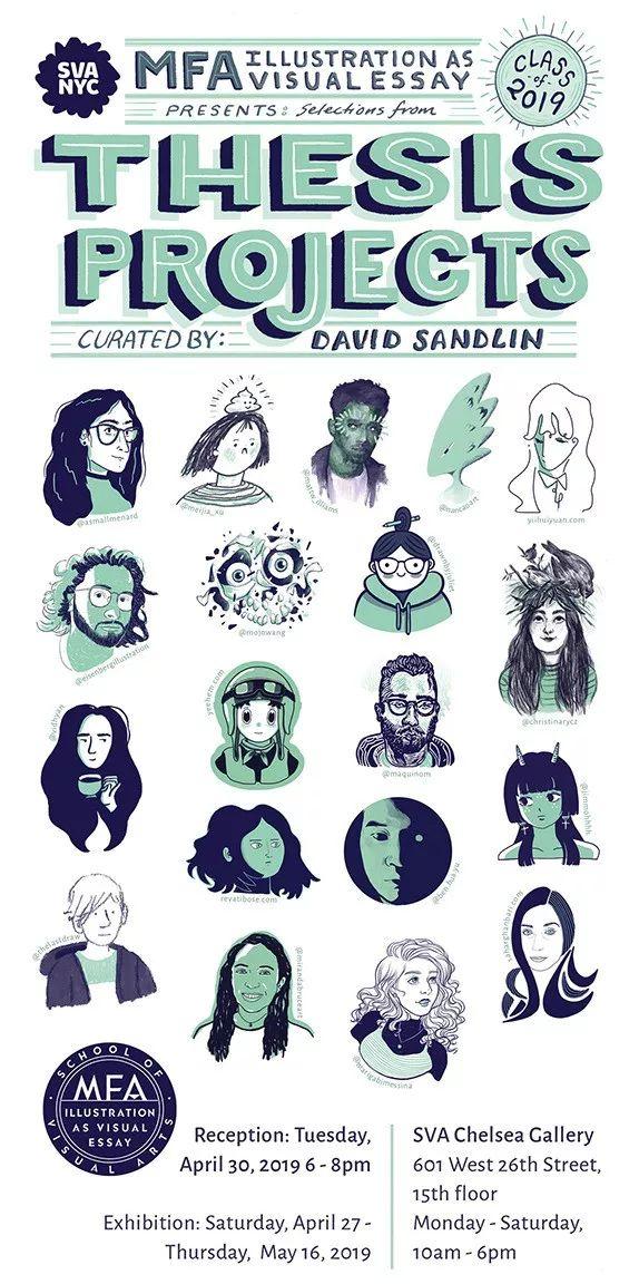 纽约视觉艺术学院(SVA)——插画视觉散文