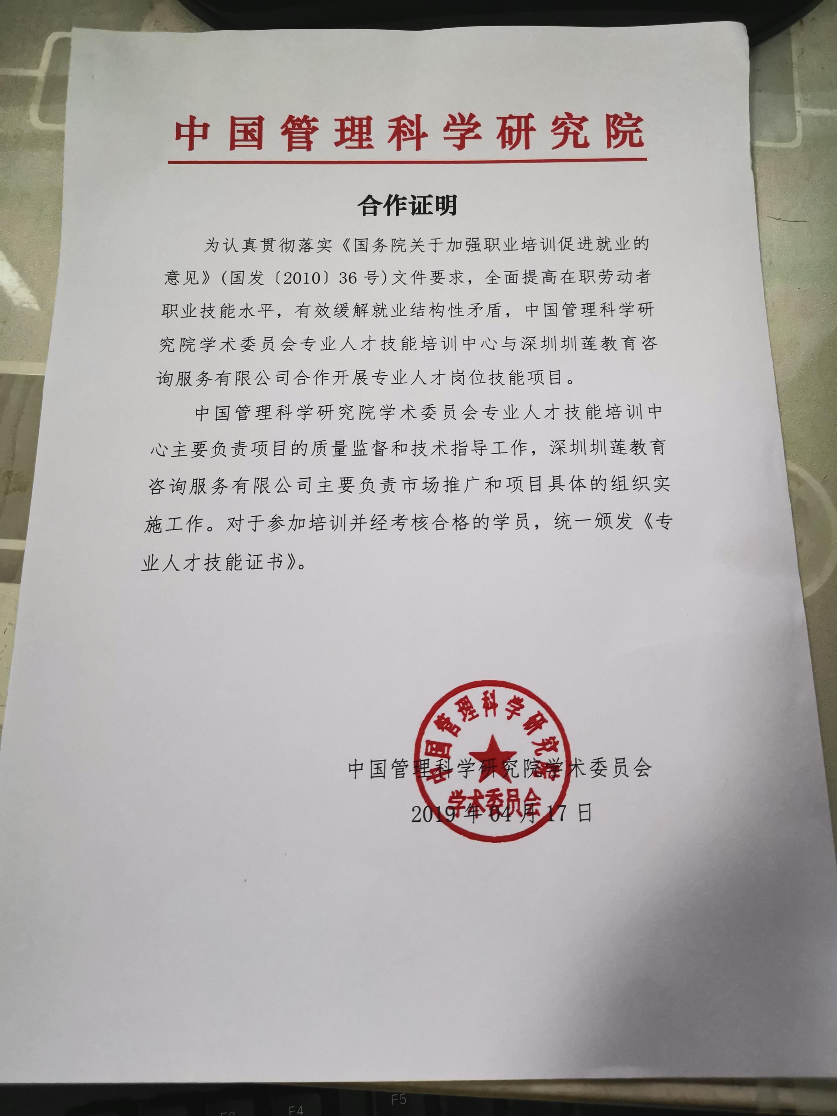 学生党计划本/高中计划本/高考计划体系/大学计划... -bilibili