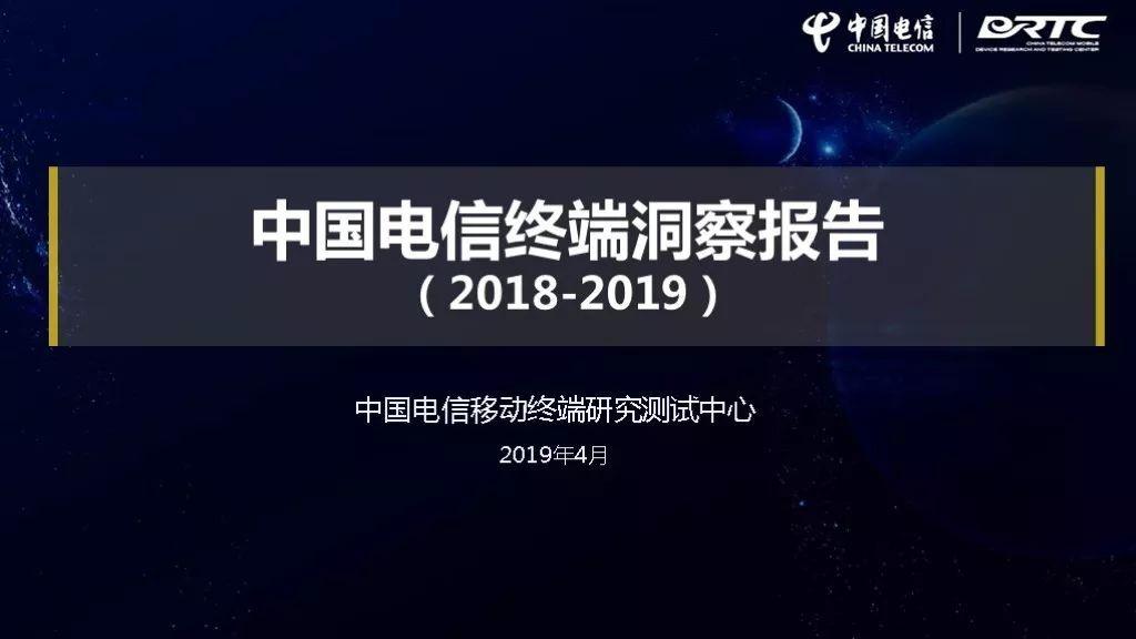 2019手机网 排行_开心钱包app下载 开心钱包 安卓版v2.0.0