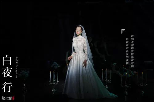 陈道明道歉退票,韩雪却录音假唱,正确选择千万条,她却走了最差的_演出
