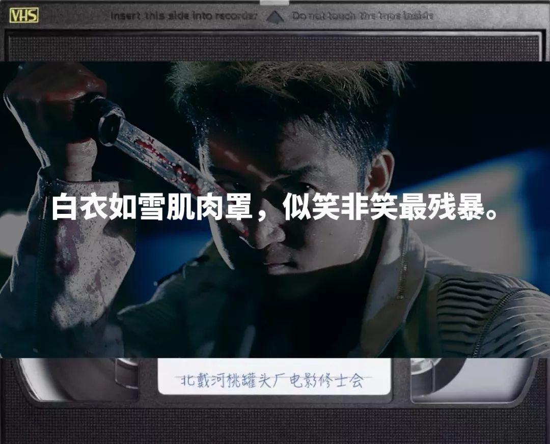 <b>建议战狼3,吴京做反派</b>