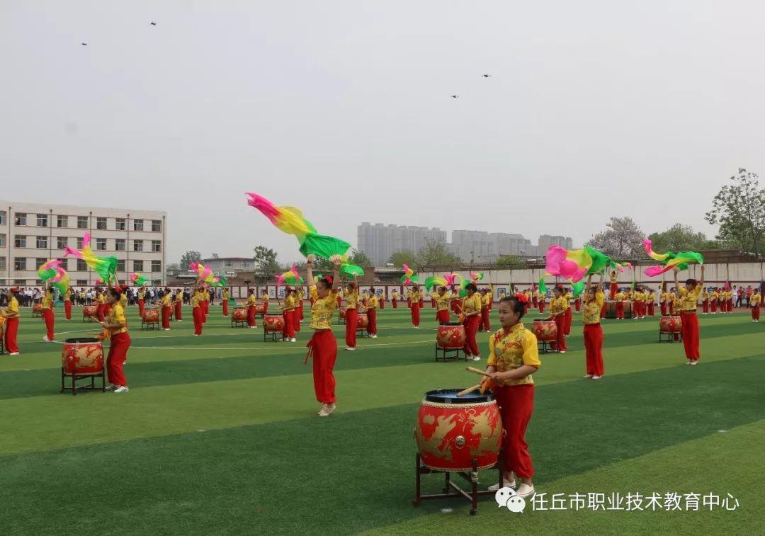 宁城县职教中心召开开学典礼暨教师节庆祝大会_美篇