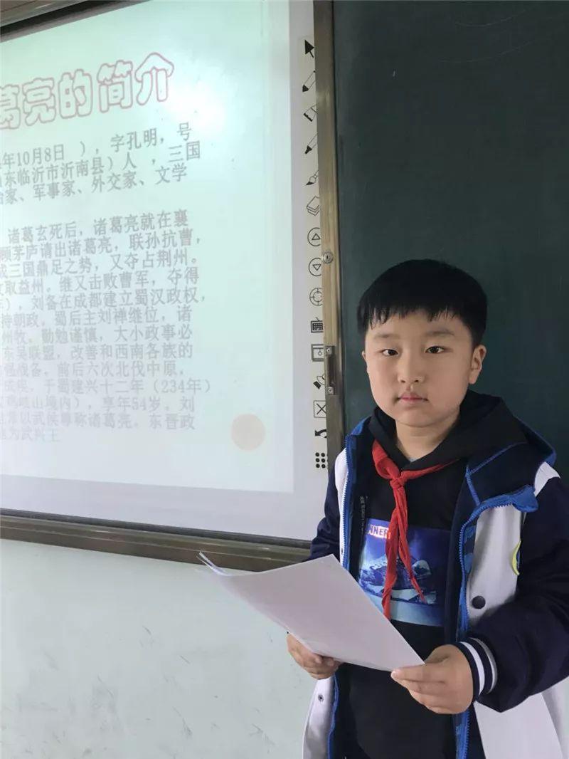 历史名人我知道之卧龙先生诸葛亮——53中小学部2015级2班卓尔学生讲堂