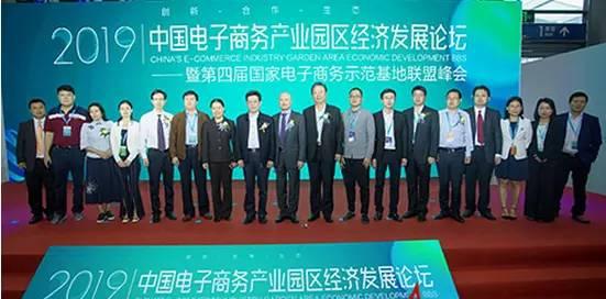2019年深圳經濟發展_2019中國互聯網經濟峰會在深圳舉行