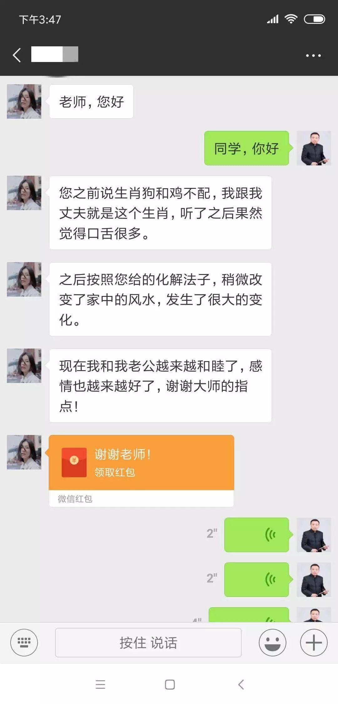 李嘉诚6亿聘请的香港富豪御用风水师解读面相_手机搜狐网