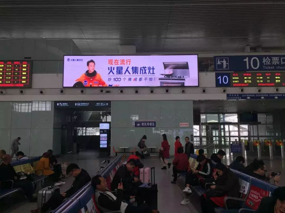 2019年广州市人口_留学人员必看 2019广州入户政策新变化