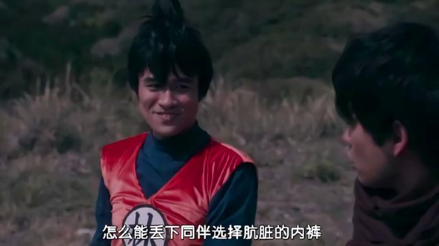 """史上最辣眼""""龍珠""""真人版,貝吉塔這造型像極了""""愛情""""!"""