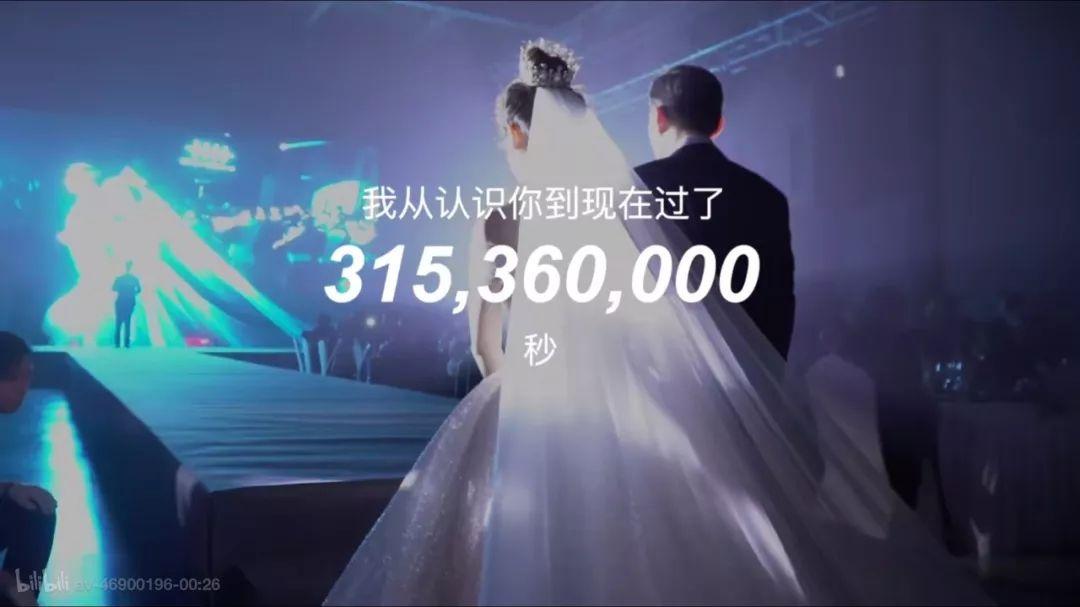 异地恋不靠谱?他们长跑十年,惹哭300w人,还要周游世界拍2000张婚纱照