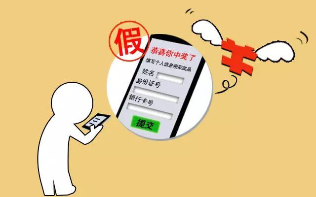 """桐庐人注意!电信网络诈骗""""新手段"""",有人已被骗近万元!"""