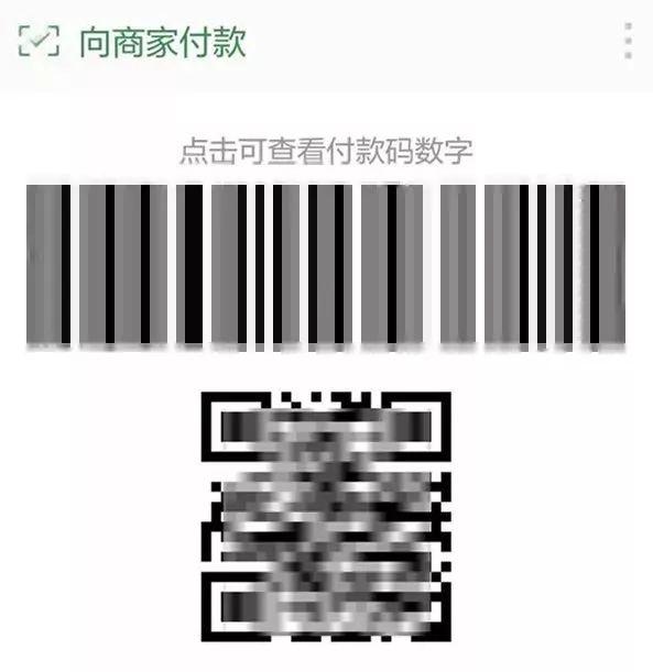 8774b3fdb5534490a97fb48db72130b3.jpeg