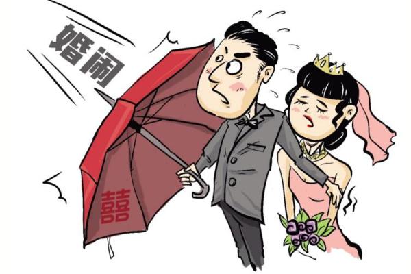 军犬舆情每日热点:我国网民达8.29亿;山东莘县发文禁恶俗婚闹图片