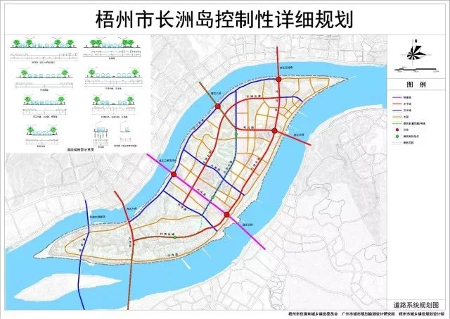 梧州三龙片区规划图