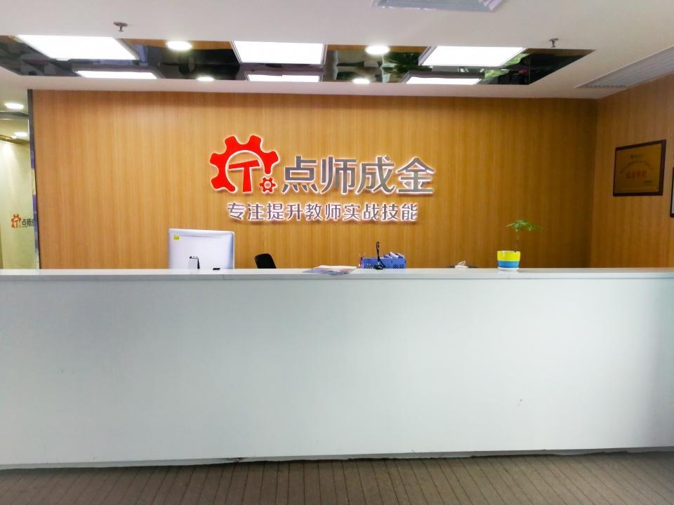 http://www.beaconitnl.com/jiaoyu/226490.html