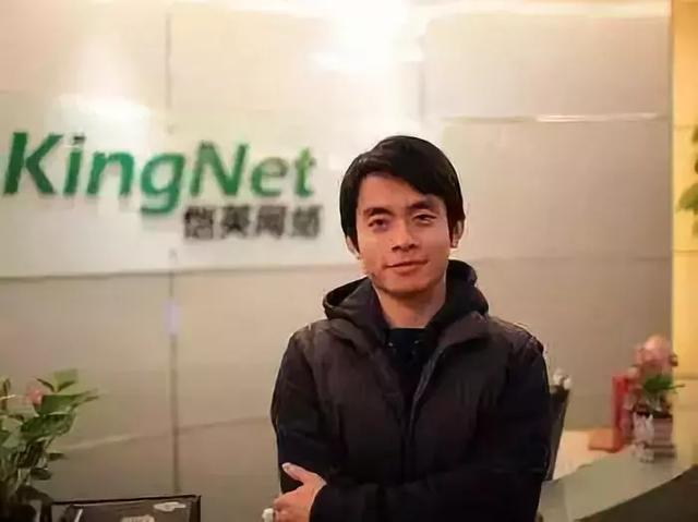 遊戲富豪墜落:愷英創始人涉操縱市場被拘_王悅