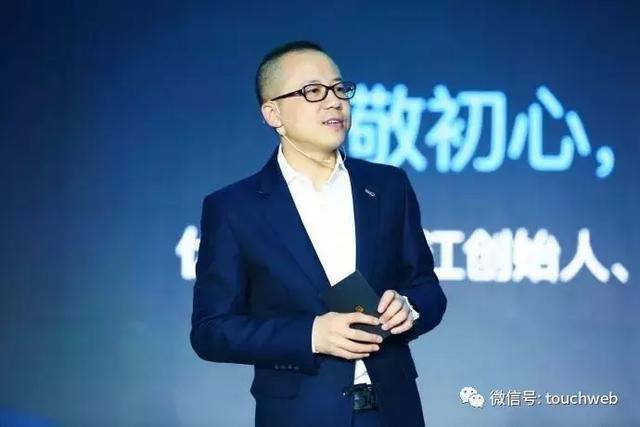 沪江网称上市计划有所调整 但并非网传的上市失败
