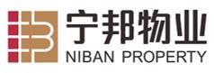 湖南省宁邦物业管理有限公司招聘