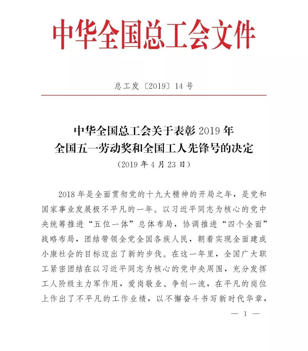 2019年劳动人口_2019年人口与劳动经济系博士研究生入学考试复试补充通知