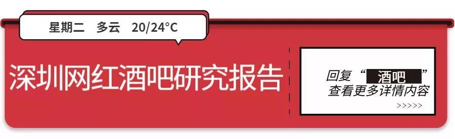 9.9元抢深圳欢乐谷夜场门票!机动项目+水乐园一票通玩!
