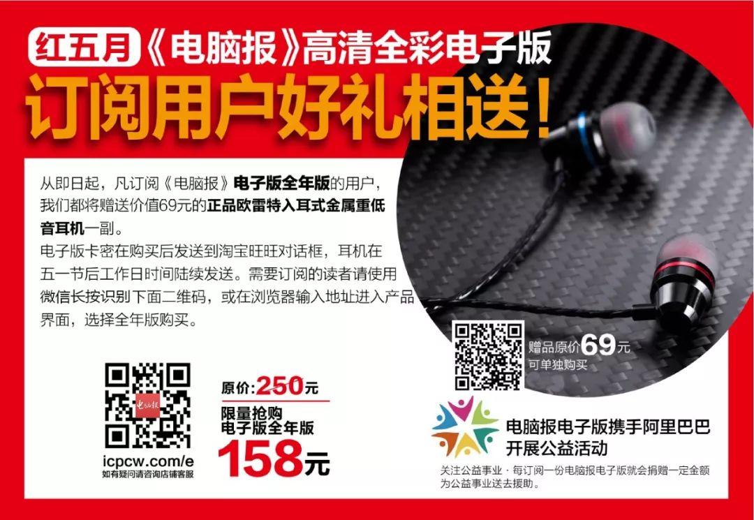 上海夺下移动支付城市TOP1;传网易邮箱账号被公开叫卖