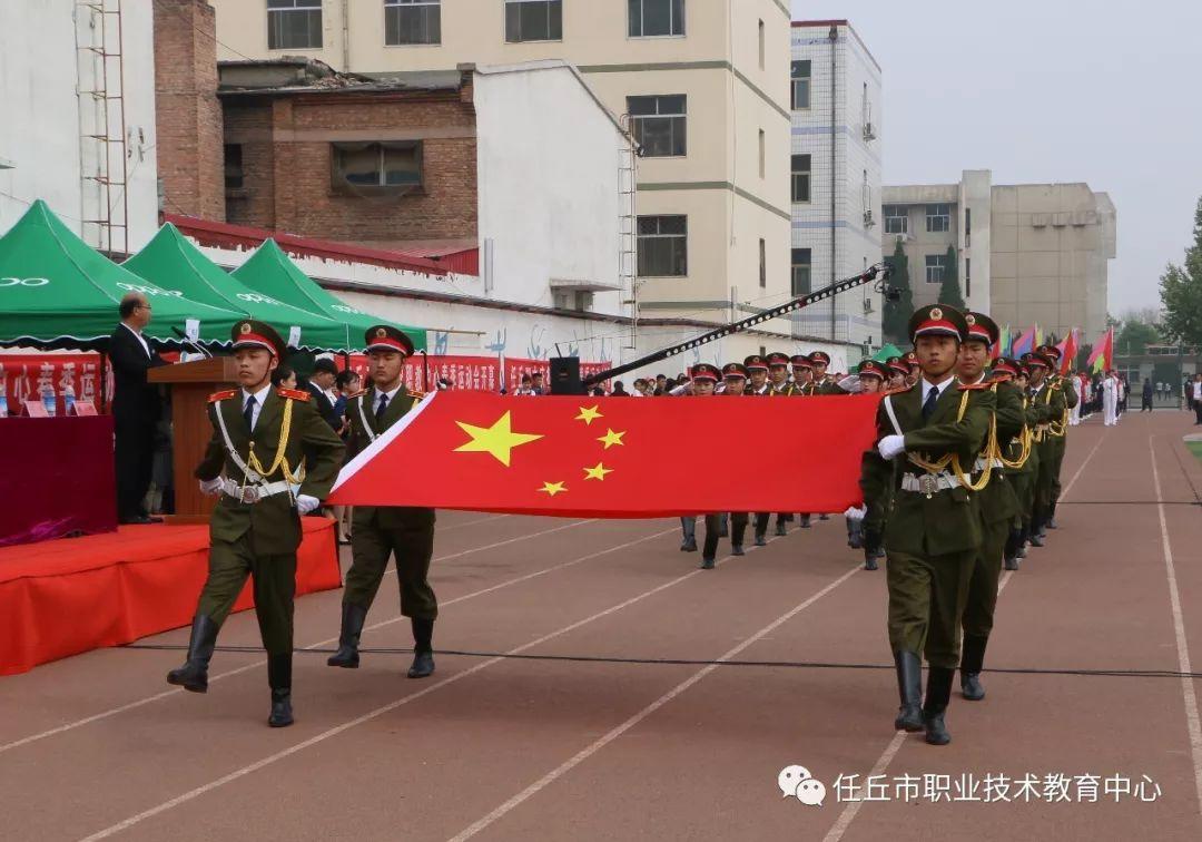 宁城职教中心张晓凤的专栏 - 美篇