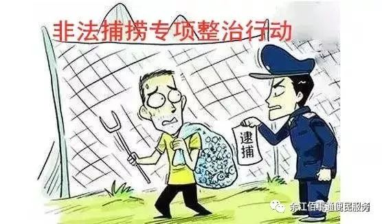 余江区开展非法捕鱼行为专项整治