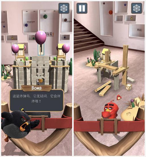 经典游戏回归《愤怒的小鸟》AR版好玩在哪里?