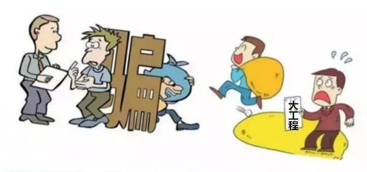 假冒央企负责人骗取金额超1000万!长沙警方破获一起诈骗案
