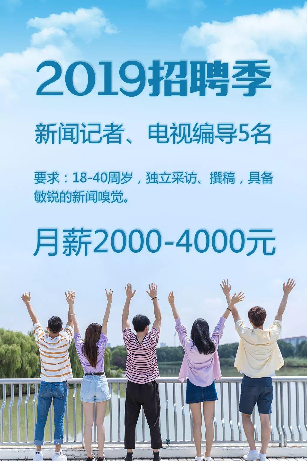 聊城莘县雁塔图片