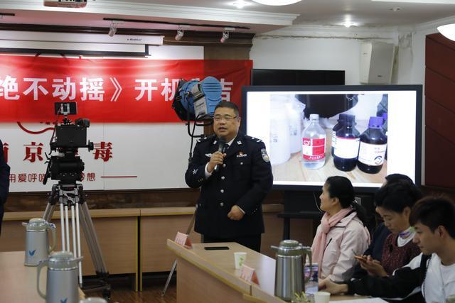 禁毒微电影《绝不动摇2》南京开拍,融入抗疫感人故事