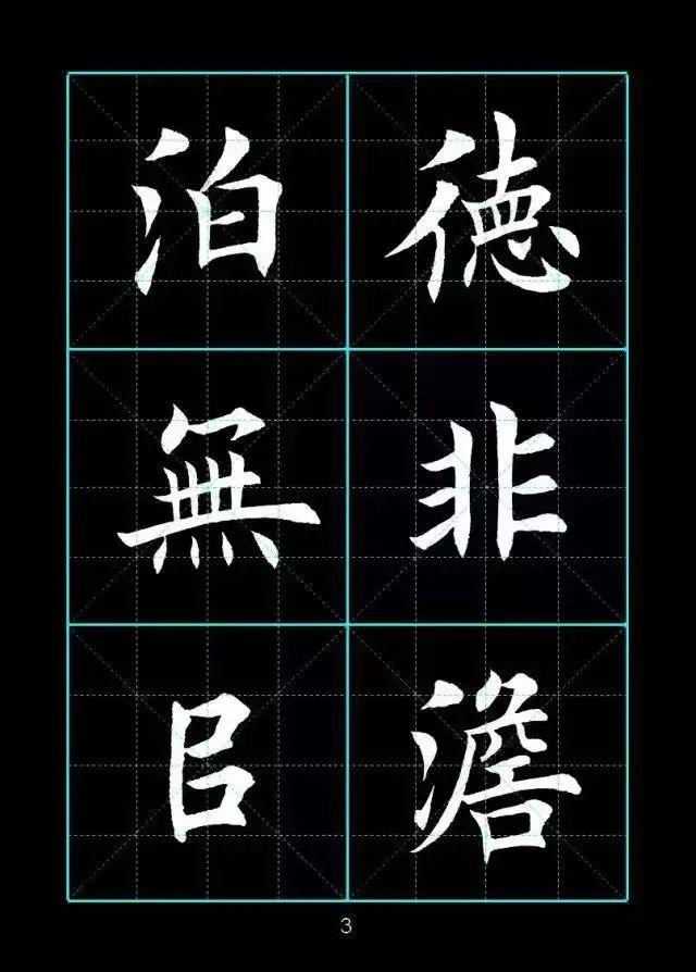 笔画书写规律起笔 行 收笔规律 笔画是构成汉字的基本元素
