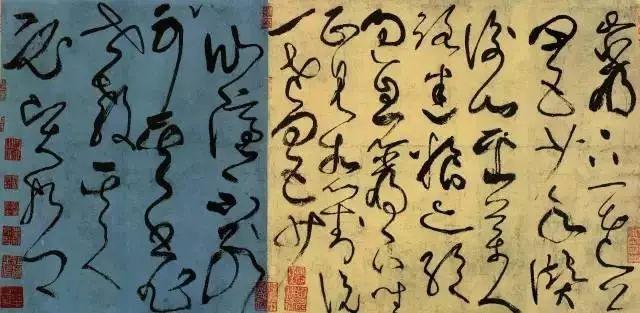 条件,根据字的笔画、字的结构等,通过长时期实践而总结出来的一种